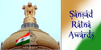 Sansad Ratna Awards 2013 by Prime Point Foundation