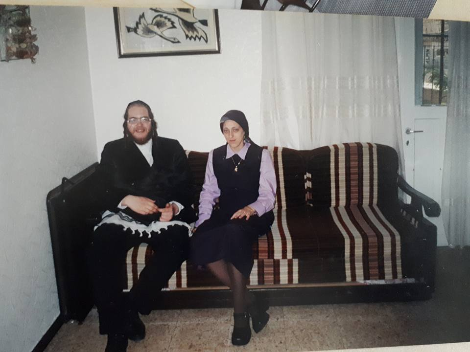 off the derech dating services