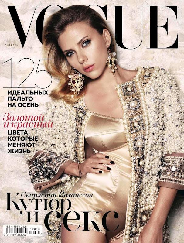 Scarlett Johansson wearing a gold bodysuit