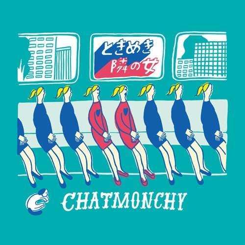 [MUSIC] チャットモンチー – ときめき / 隣の女/CHATMONCHY – Tokimeki / Tonari no Onna (2015.03.04/M4A/RAR)