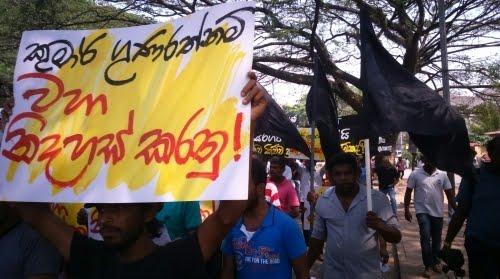 Free Kumar Gunarathnam
