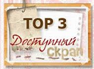 По палитре)))