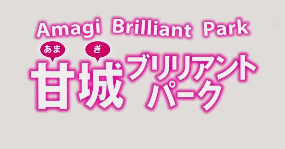 Amagi Brilliant Park Subtitle Indonesia [Batch]