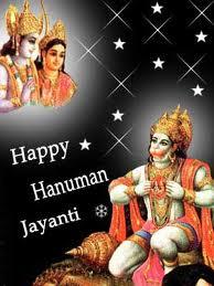 Hanuman Jayanthi Pooja Vidhanam