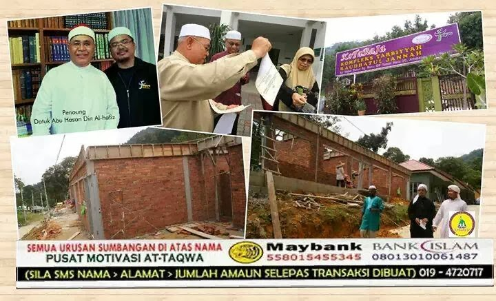 Penaung Kompleks Tarbiyyah Raudhatul Jannah (KoTaRaJa) : Datuk Abu Hasan Din Al-hafiz