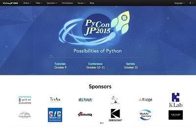 PyCon JP 2015