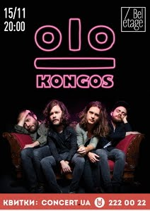 KONGOS @Beletage, Kyiv
