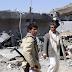 إذاعة أمريكية: السعودية تدك اليمن قبل الهدنة