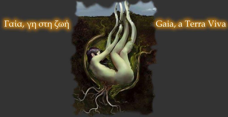 Gaia, a Terra Viva!