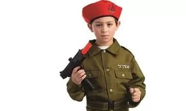 IDF kids costume