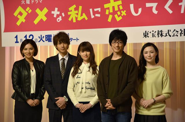 vento em Tokyo para apresentação do dorama 'Dame na Watashi Ni koi Shite kudasai' baseado no mangá Josei da autora Aya Nakahara.