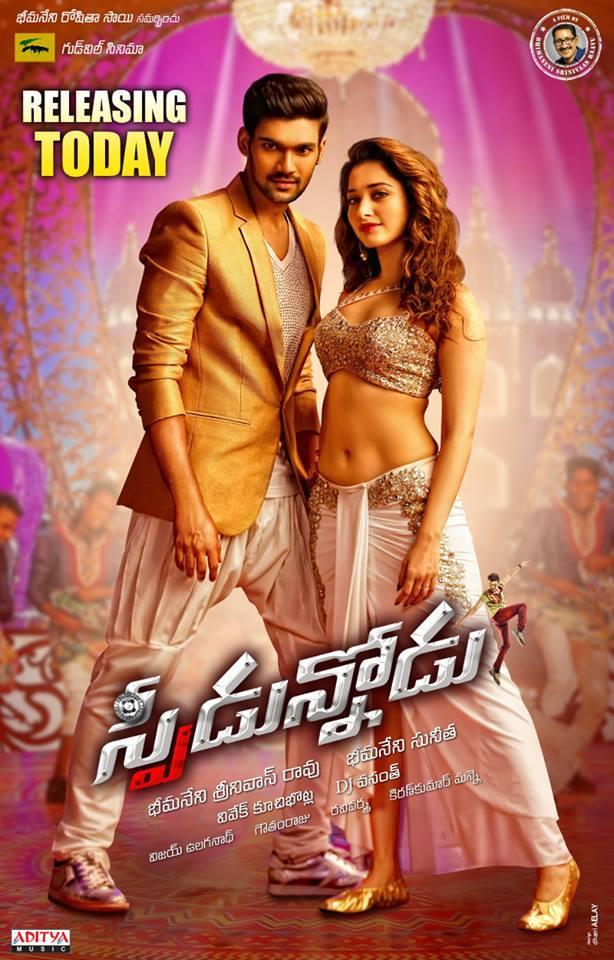 TeluguOnecom: TeluguOne Free Telugu Movies - Free Telugu