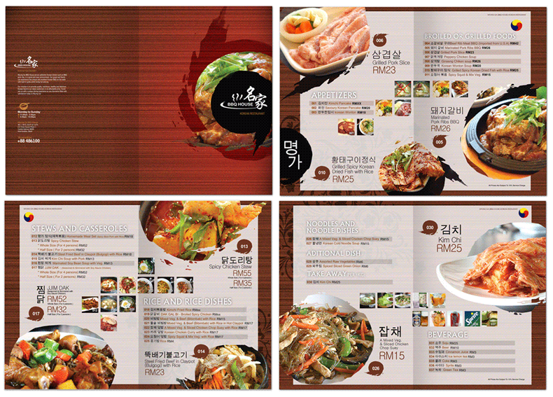 Food brochure design samples for inspiration