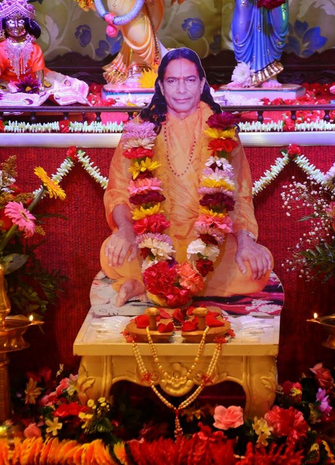 Happy Guru Poornima 2014 story with Jagadguru Kripalu Ji Maharaj