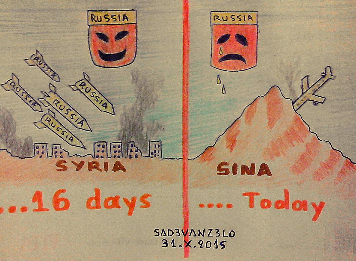 Η Ρωσία, της χαράς και της λύπης
