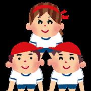 運動会のイラスト「組体操・赤組」