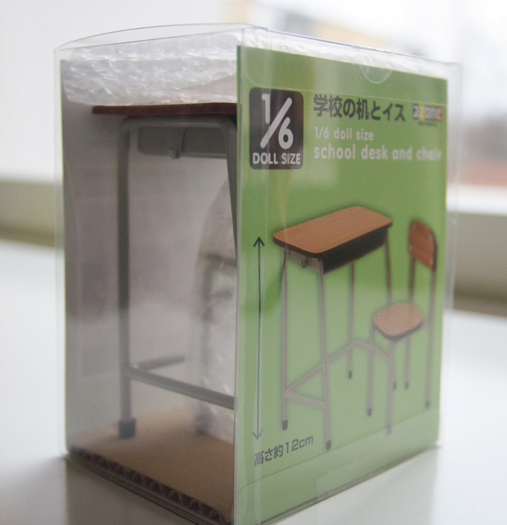 azone school desk
