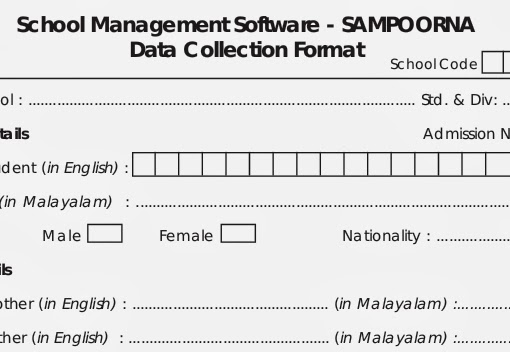 Sampoorna Data Form