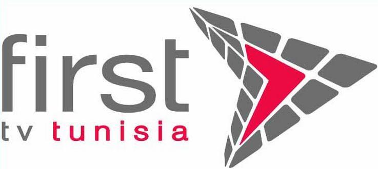 تردد قناة تونس فيرست الجديد نايلسات