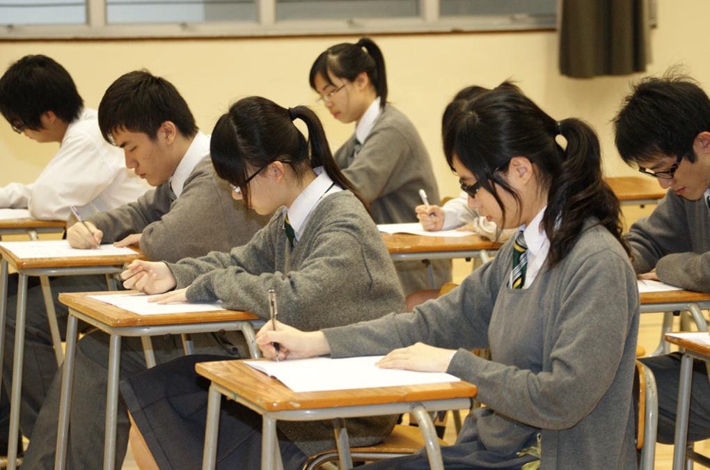 Skipping a failed exam