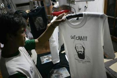 صور موت أسامة بن لادن-منتهى