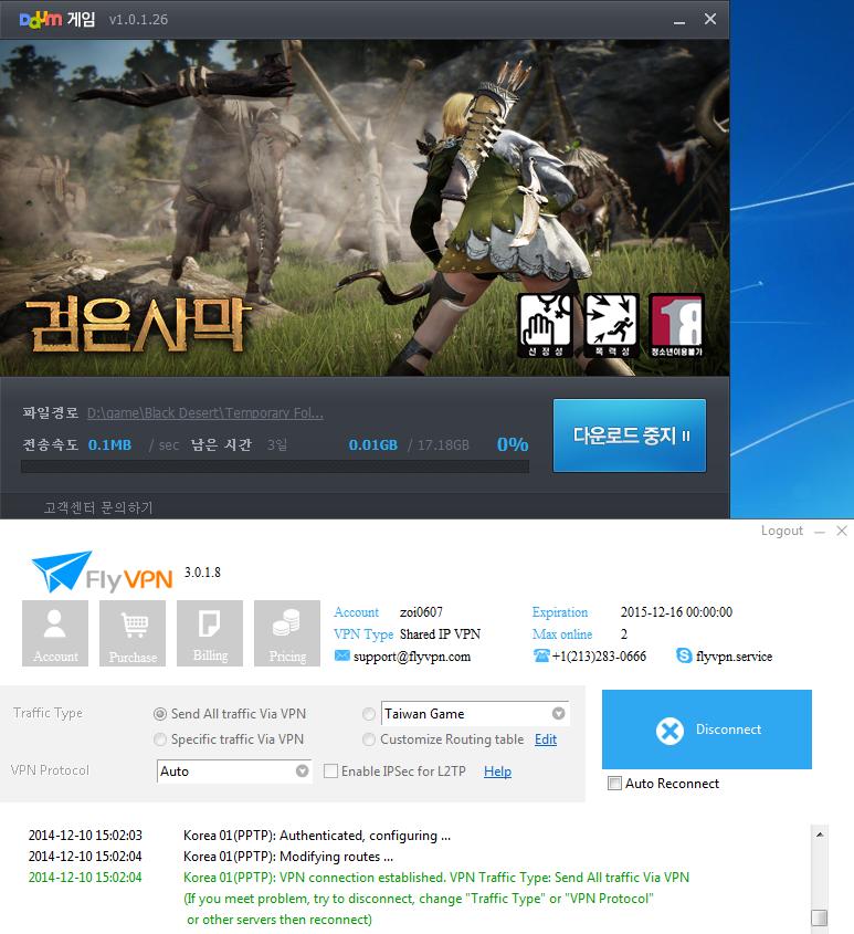 how to play on korean server bdo