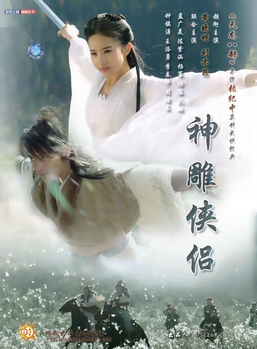 Jane Zhang Tian Xia Wu Shuang lyrics