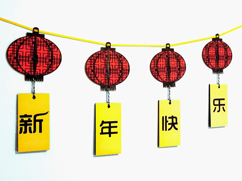 Scrap et carte nouvel an chinois banderole - Table de nouvel an deco ...