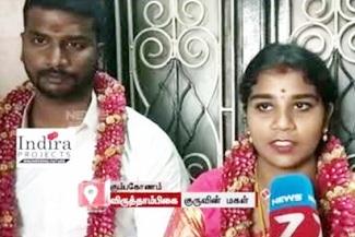 Engal Thirumanathuku Ethirpu Irukirathu..?