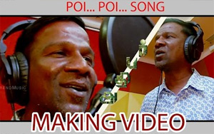 Athibar | Poi Poi | Making Video | TrendMusic