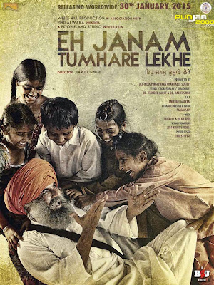 Eh Janam Tumhare Lekhe 2015 Punjabi DVDScr 700mb XVID