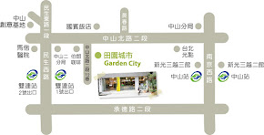 田園城市生活風格書店 Location