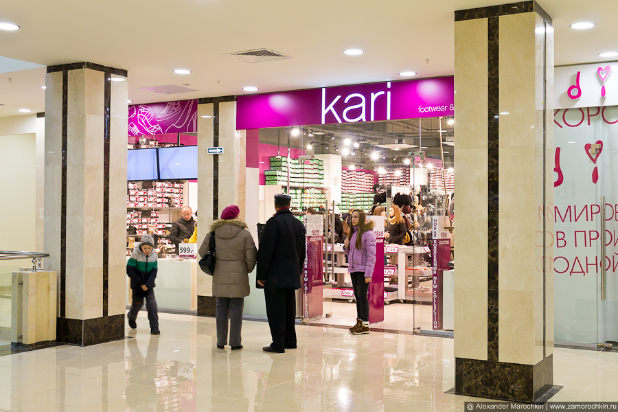 Магазин Kari в ТЦ РИО