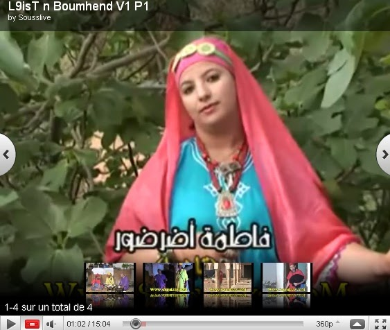 Aflam tachlhit 2012 youtube 2012 jadid tamazight films for Film marocain chambre 13 en streaming