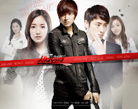 lee min ho wallpapaer free