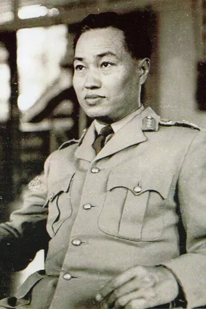 ne win and myanmar During the second half of the 20th century, general ne win, who has died aged 91, dominated the political landscape of burma (which became myanmar in 1989).