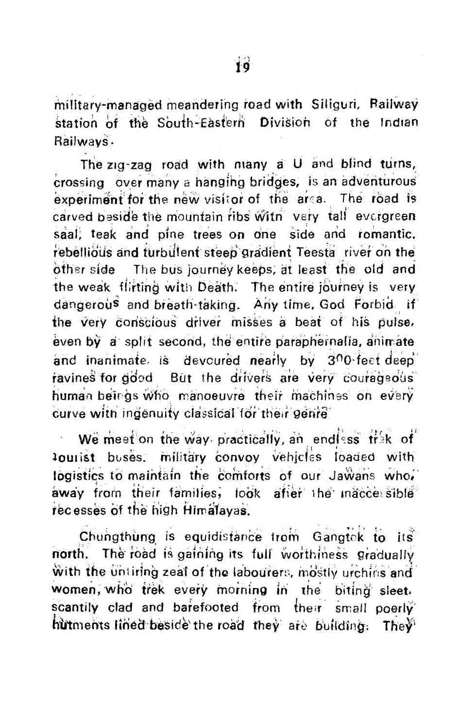 Essay on guru angad dev ji