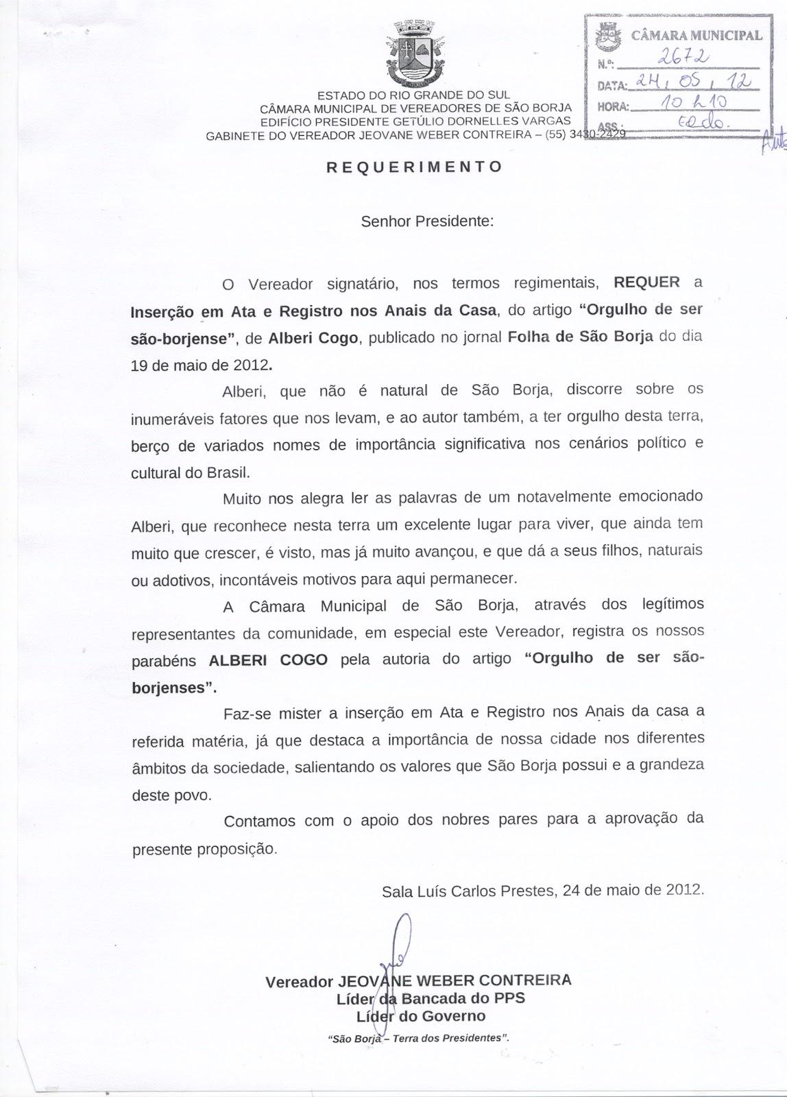 Artigo 12 do cdc