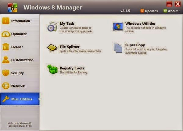 W8Manager-4