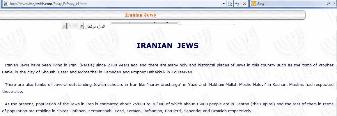 30.000 Yahudi di Iran Negeri Syiah