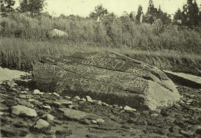 Dighton Rock: Ένας μυστηριώδης βράχος