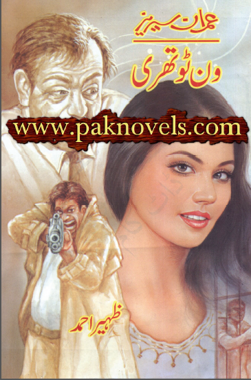 One Two Three Imran Series By Zaheer Ahmed