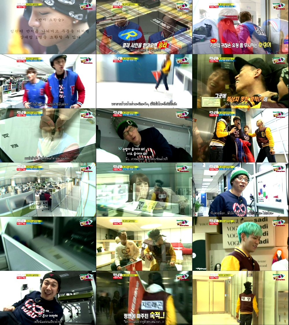 Runningman Sub Thai EP85