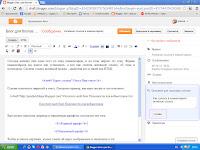 описание каждого написанного сообщения для поисковых систем
