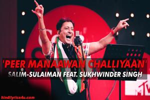 Peer Manaawan Challiyaan