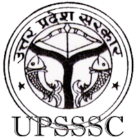 Uttar Pradesh Subordinate Service Selection Commission, UPSSSC, Uttar Pradesh, freejobalert, Latest Jobs, Hot Jobs, upsssc logo