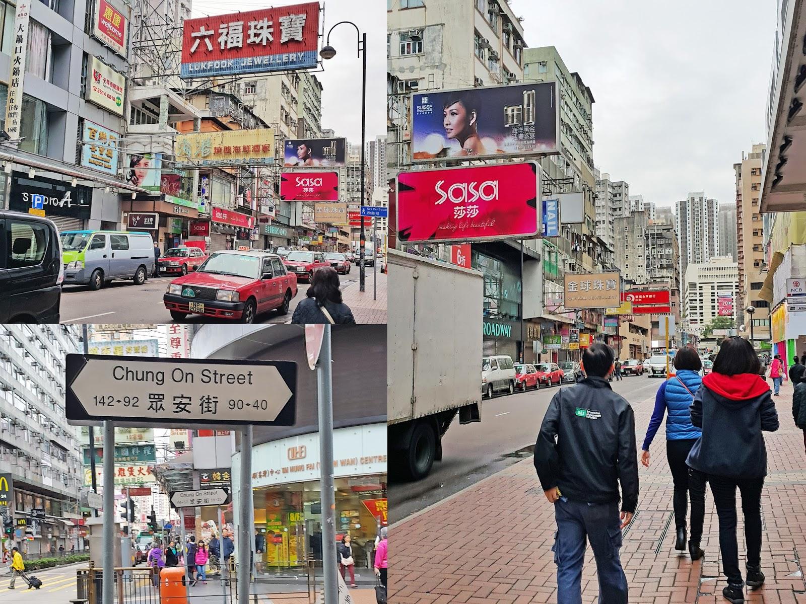 Trip To Hong Kong 香港 Panda Hotel 悦来酒店 Just An Ordinary Girl