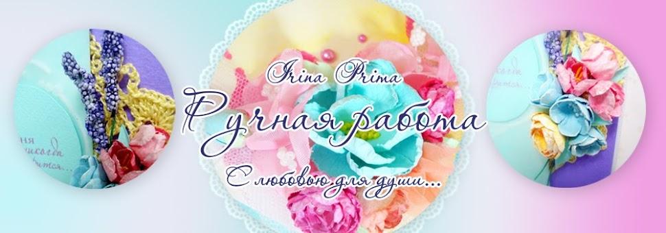 Irina_Prima