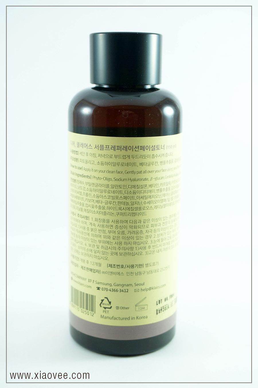 Klairs Supple Preparation Facial Toner Review, Korean Klairs Skincare Brand