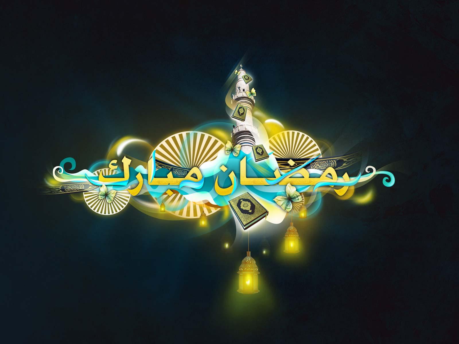 Ramadan Kareem Stock Photos and Images